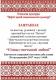 """Выстава рушнікоў """"Сімвал матчынай любові"""". Ивьевский музей национальных культур. г. Ивье, 2017 г."""